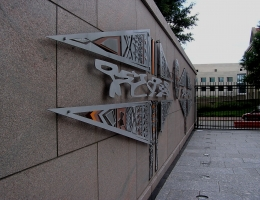 Nexus-Embassy-of-Ethiopia-Washington-DC-5